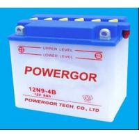 Buy cheap Dry Charged Motorcycle Battery 6V 2ah product