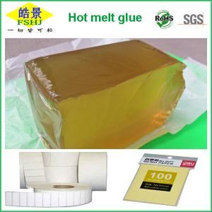 Buy cheap PSA Hot Melt Pressure Sensitive Adhesives NNL-25A-99 Pressure Sensitive Glue from Wholesalers