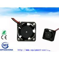 Buy cheap Professional Mini Small DC Brushless Fan 12V Silent Fan 20x20x10mm from wholesalers