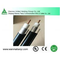 Buy cheap 75ohms Welding Al Tube Trunk Cable 540 Series Coaxial Cable product