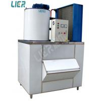 Buy cheap 2 Ton Daily Output Commercial Flake Ice Machine With Ice Storage Bin from wholesalers