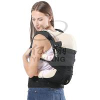 Buy cheap 360 Four Position breathable carrier Dusty Black baby carrier hipseatbaybaycarriers from wholesalers