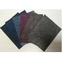 Buy cheap Synthetic Leather Fabric PU Bag Material Thickness 0.45 - 0.5mm Good Abrasion Resistance from wholesalers