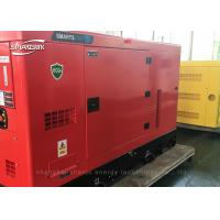 Buy cheap Perkins Small Quiet Diesel Generator Open Frame 1500 rpm Six Cylinder from wholesalers