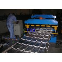 Buy cheap PLC Control Roof Tile Making Machine , Glazed Tile Forming Machine 32Mpa Yield Strength product