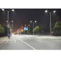 Buy cheap CE / RoHS Listed Outdoor LED Street Lights 120W 10 KV Lightning Protection from wholesalers