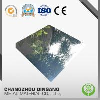 Buy cheap Alloy 1085 Anodized Reflective Aluminum Sheet Metal For Grille Lamp from wholesalers