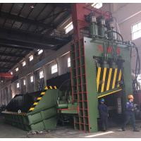 Buy cheap 380V / 3PH 50Hz Hydraulic Metal Shear , 400 - 1250 Ton Max Cutting Force from wholesalers