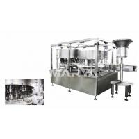 Buy cheap Capping Machine for Glass Bottle I.V. Solution Line product
