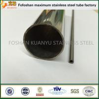 Buy cheap Used Stainless Steel Capillary Tube In Refrigerator Parts from wholesalers