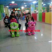 Buy cheap Funny kid toys motorized plush riding animal ,animal scooter in mall from wholesalers