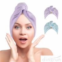 Buy cheap Hair Towel Wrap Super Absorbent Hair Turbans for Women Quick Dry Hair Microfiber Towels from wholesalers