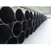 Buy cheap API 5L GR.B PSL1 16 Welded Carbon Steel heat exchanger Pipe / ERW pipe A53 - A369 from wholesalers