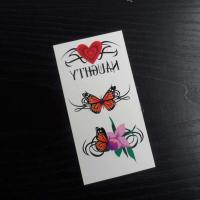 Hand Woman Body Skin Safe Body DecorateTemporary Tattoo Sticker