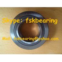 Buy cheap One-Way Combined Industrial Needle Bearings NATV40PP for Machine Tool from wholesalers