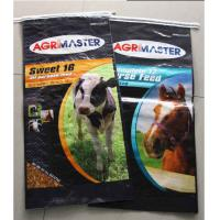 Buy cheap Polypropylene laminated BOPP Woven Bags for 50KG animal feed packing from wholesalers