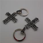 Buy cheap Custom Metal key chain cross key ring from wholesalers