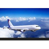 Buy cheap Air And Sea Freight Forwarding Agent International Cargo Services from wholesalers