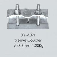 Buy cheap Pressed Sleeve Couplers from wholesalers