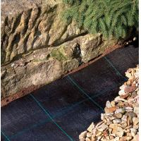 Buy cheap easy-plant weed block mulch 90g woven fabric sheet for weed control from wholesalers