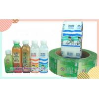 Buy cheap Mineral water bottler neck and body printing label /PVC heat shrink sleeve label  from wholesalers