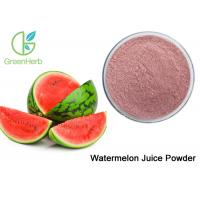 Buy cheap Non pigment instant watermelon fruit juice powder from wholesalers