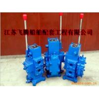 Buy cheap CSBF-G32 marine manual proportional flow valves from wholesalers