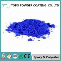 Buy cheap Textured Marine Powder Coating, RAL 1005 Color Protective Powder Coating from wholesalers