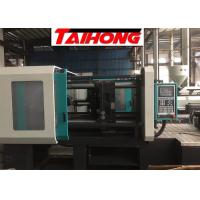 Buy cheap Injection Moulding Process Plastic Container Making Machine With Servo System from wholesalers