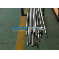 Buy cheap Gas And Fluid Stainless Steel Hydraulic Tubing , Hydraulic Seamless Tube from wholesalers
