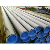 Buy cheap PSL1 / PSL2 Hot Finish Seamless Line API Steel Pipe With Painting End Caps product