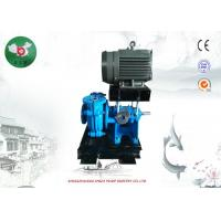 Buy cheap Coarse Sand Handling AH Slurry Pump ,Mine Rubber Lined Centrifugal Pumps from wholesalers