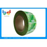 Buy cheap Custom Printed BOPS OPS Shrink Sleeve Label Wrap Heat Sensitive For Daily Necessities from wholesalers