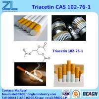 Buy cheap Manufacturer and Supplier of Triacetin liquid as plasticizer cas 102-76-1 in China from wholesalers