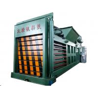 Buy cheap HPM-160A1 Low Noise Installation Convenient Horizontal Press Machine for Waste Paper and PET Bottle from wholesalers
