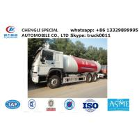 Buy cheap factory sale best price HOWO brand propane gas dispenser truck, 20cubic -25cubic lpg gas truck for refillin gas cylinder from wholesalers