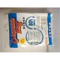 Buy cheap Watertight Clothes / Blankets PET + PE Vacuum Seal Storage Bag from wholesalers