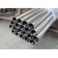 Buy cheap Anti Rust 304 Stainless Steel Sanitary Tubing For Wine & Brewery Industrial from wholesalers
