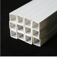 Buy cheap SQUARE TUBE ABS Plastic pipe 50cm length DIA 3.0-10MM 3.0,4.0,5.0,6.0,8.0,10MM from wholesalers