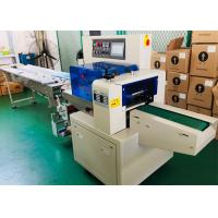 Buy cheap China supplier automatic Instructions book packing machine with pillow bag from wholesalers