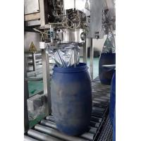 Buy cheap 220 l Multi Layer Aseptic Bags Package Mango Pulp High Standard Barrier product