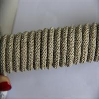 Buy cheap Weatherproof Soft Braided Rope For Furniture Decoration Hot Resistant from wholesalers