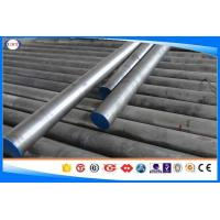 Buy cheap Dia 80-1200 Mm Forged Steel Bars , AISI4140 / 42CrMo4 Hot Forged Round Steel Bar from wholesalers