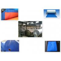 Buy cheap HYDRAULIC WATER JET LOOM FOR WEAVING HDPE TARPAULIN from wholesalers