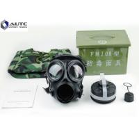Buy cheap Emergency Military Face Mask Full Protection Long Duration Gas Proof product