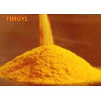 Buy cheap Yellow Powder Pharmaceutical Raw Materials Vitamin B2 CAS 83-88-5 Riboflavin For Migraines from wholesalers
