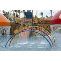 Buy cheap Rainbow Door Aqua Playground Spray Toys  Fountains Play Structure from wholesalers