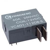 Buy cheap Yongneng YC601 Magnetic Latching Relay General Purpose Power Relay PCB Mounting Relay 60A 250VAC from wholesalers