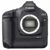 """Buy cheap non EOS-1Ds MARK-III Digital SLR Camera with 21.1 Megapixel, 1.5x - 10x Zoom and 3"""" LCD Screen from wholesalers"""