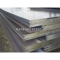Buy cheap Nuclear Power / Pressure Vessel Stainless Steel Plates P235GH P265GH P295GH P355GH from wholesalers